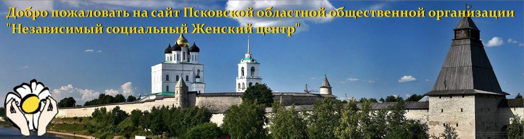 iswc.ru